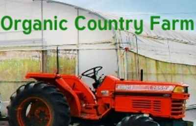 Organic_country_farm_logo_thumb_nail